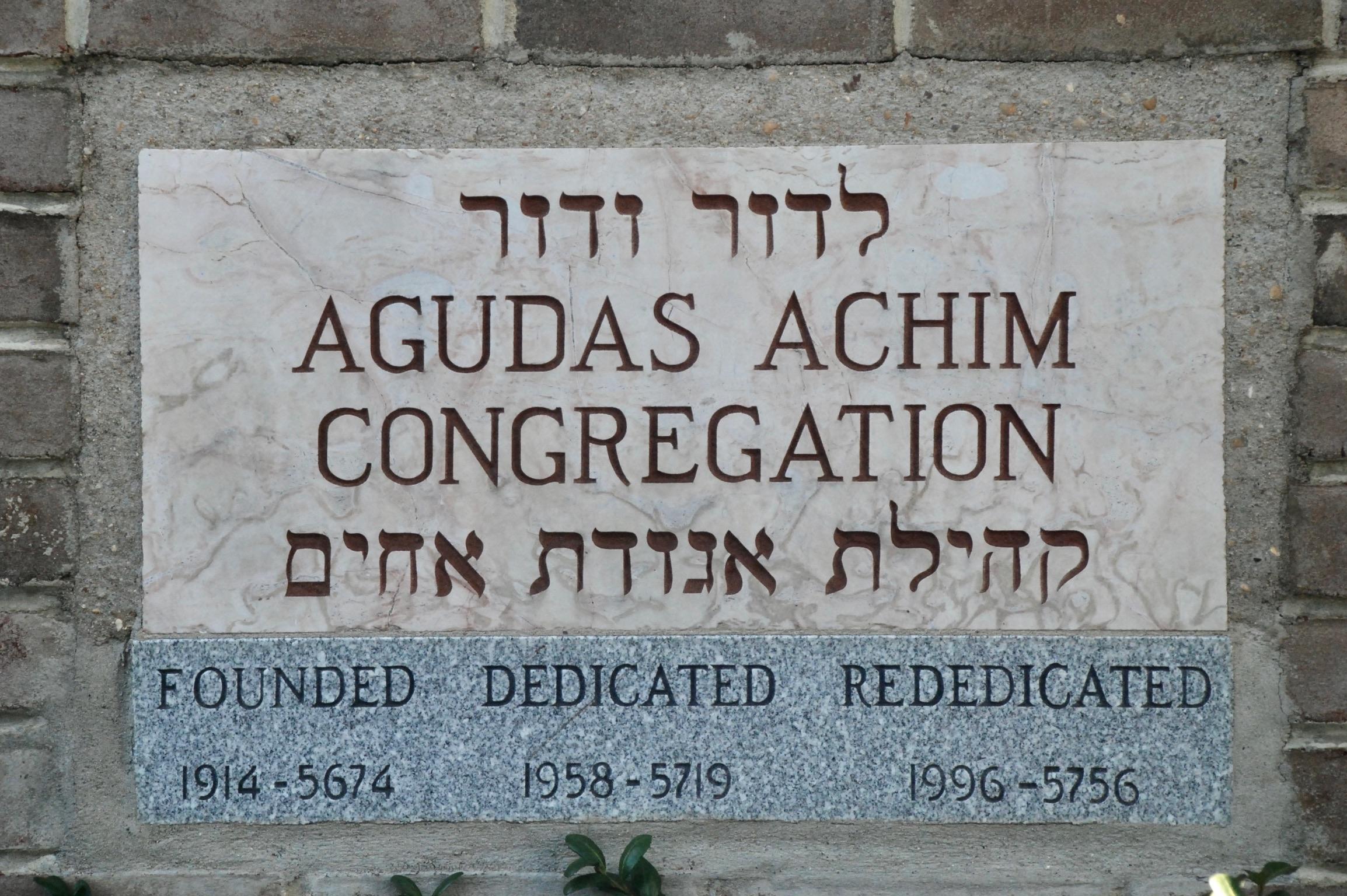 Agudas Achim
